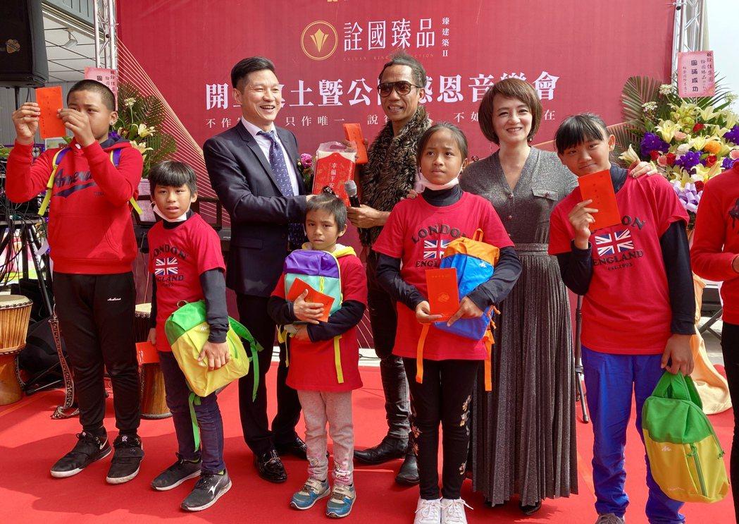長期關注小朋友教育的李欽泗(左三),贈送小朋友背包、紅包及平安米,更致贈查馬克基...