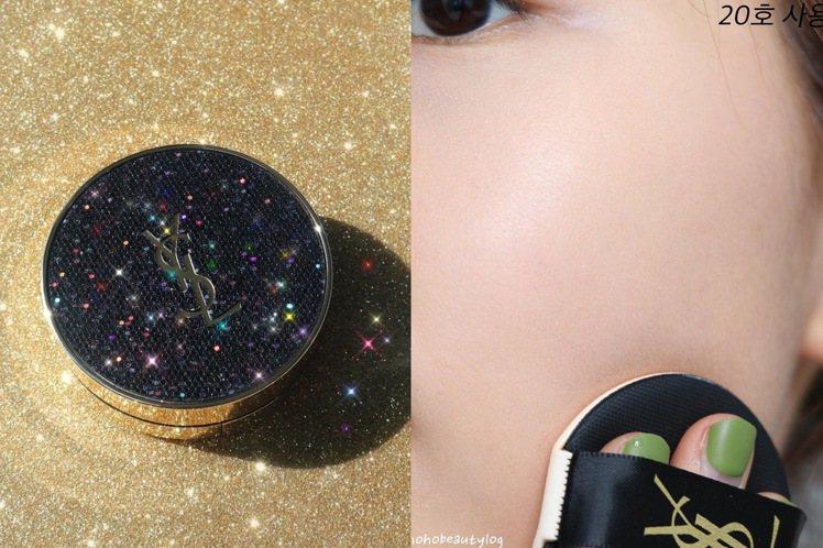 YSL為恆久完美氣墊粉餅,換上銀河星光版包裝。圖/摘自IG
