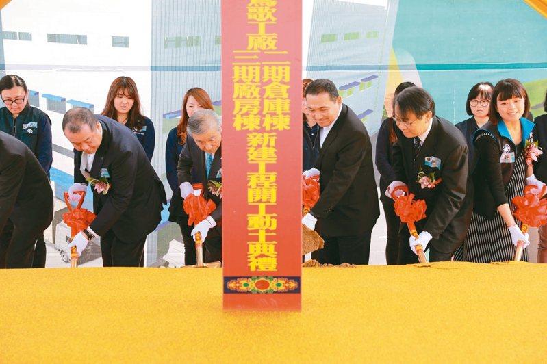 日商大同大隈2期倉庫與3期作業廠房昨天舉辦動土典禮。 記者胡瑞玲/攝影