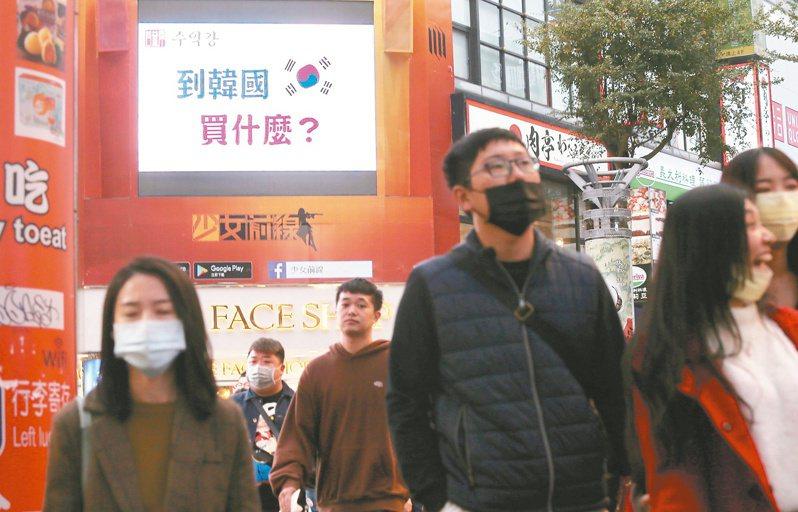 中央流行疫情指揮中心昨天宣布將韓國列為第三級旅遊警示,燈號升級為橙色。記者林俊良/攝影