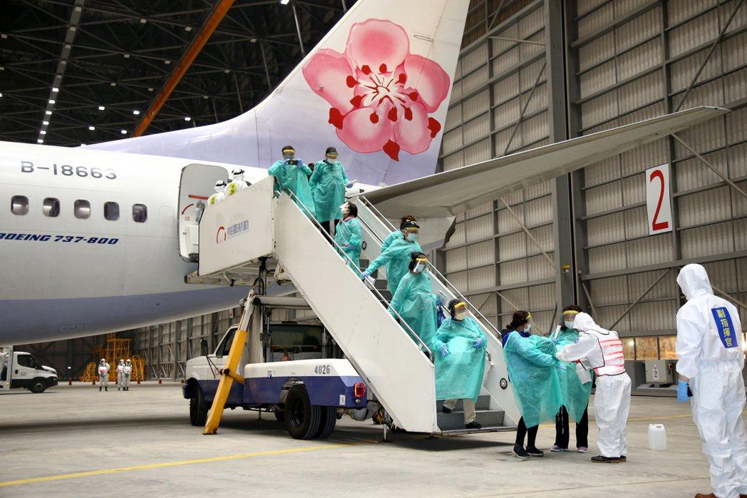 19名在鑽石公主號郵輪隔離的台灣乘客21日搭乘華航專機抵達桃園機場。 (歐新社)
