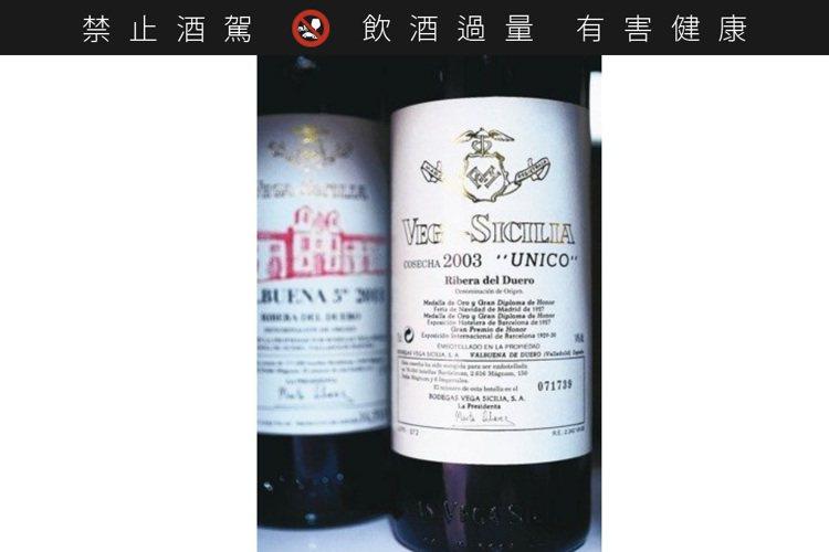Vega Sicilia是西班牙老牌的精品酒莊,酒的品質與價格皆高。圖/聶汎勳 ...