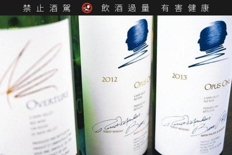 美國酒最知名的品牌之一,法美兩大巨頭合作釀造的Opus One。圖/聶汎勳 ※...
