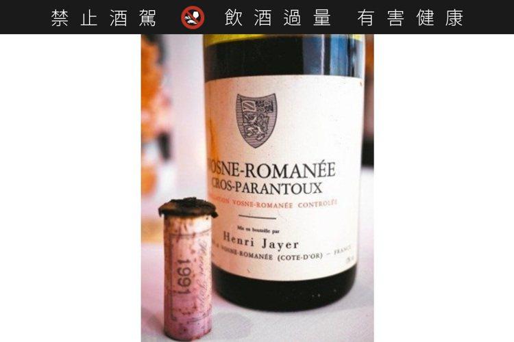 勃根地的傳奇釀酒師Henri Jayer自2006年過世之後,其葡萄酒價格一路狂...