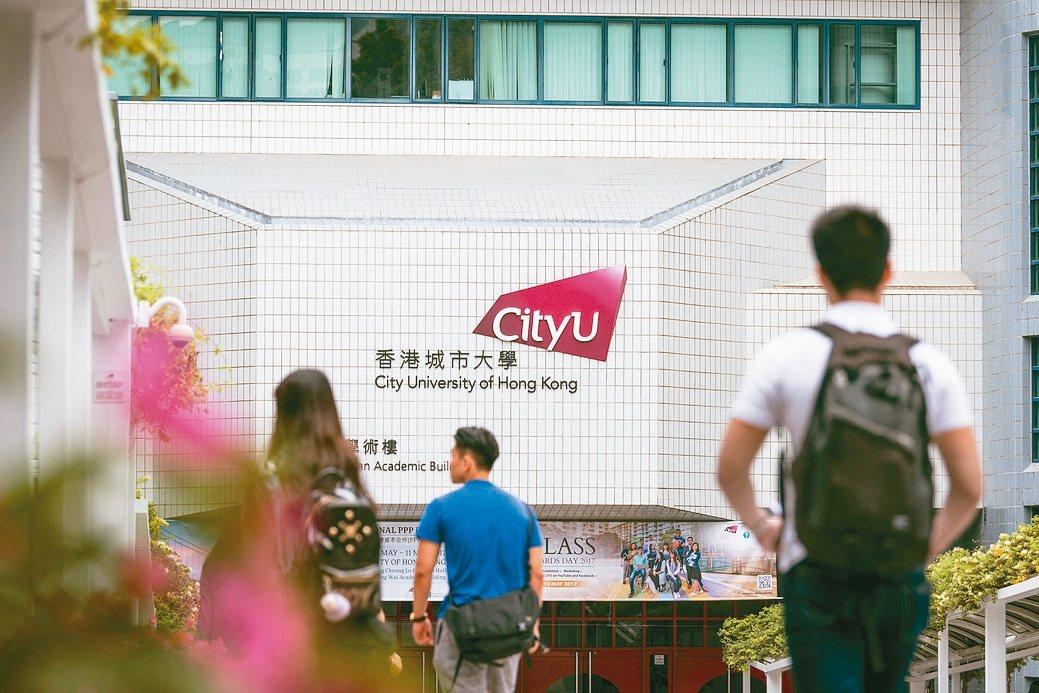 香港城市大學因「反送中」事件及新冠疫情影響,率先啟動網路教學,讓暫時不便到校的學...