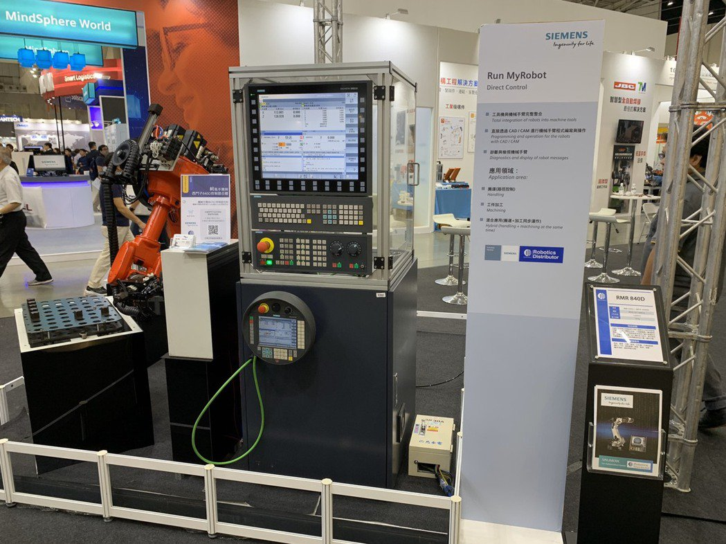 「Run My Robot 840D」可將機器人運動控制及加工數控系統合而為一,...