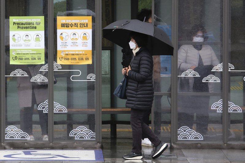 南韓新冠肺炎確診數持續攀升。圖/美聯社