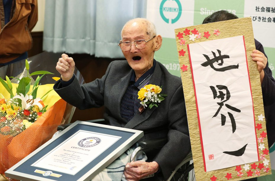 渡邊智哲已於23日去世,享嵩壽112歲。 圖/歐新社