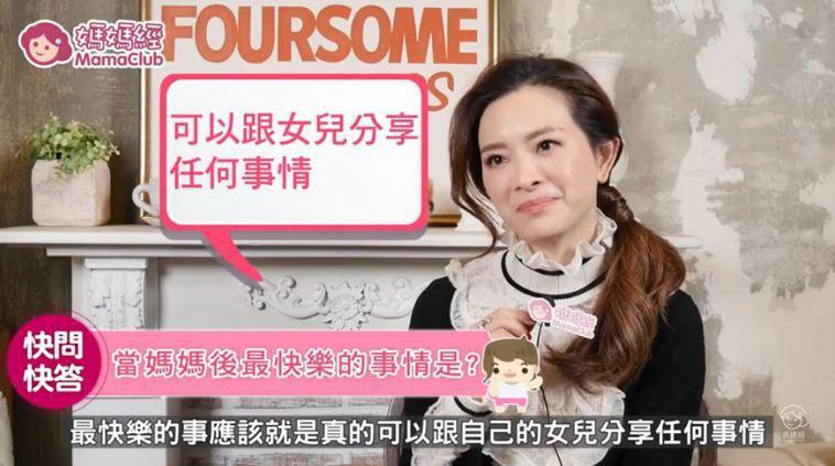 劉真曾說「有女兒後,媽媽要一直很健康」。 圖片提供/媽媽經