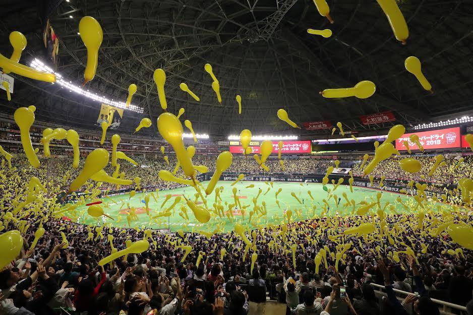軟體銀行鷹加油小物「風船氣球」。 圖/取自軟體銀行鷹官方臉書