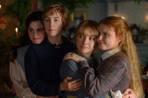 傳統裂變與時代浪潮下的「她們」: 從《小婦人》改編電影談起