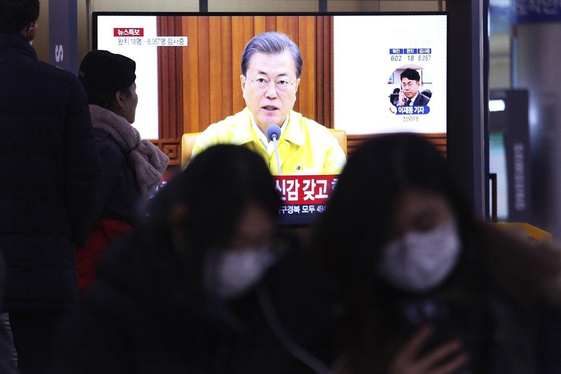 南韓確認將對大邱與慶北重災疫區採取「超強防控措施」。 圖/美聯社
