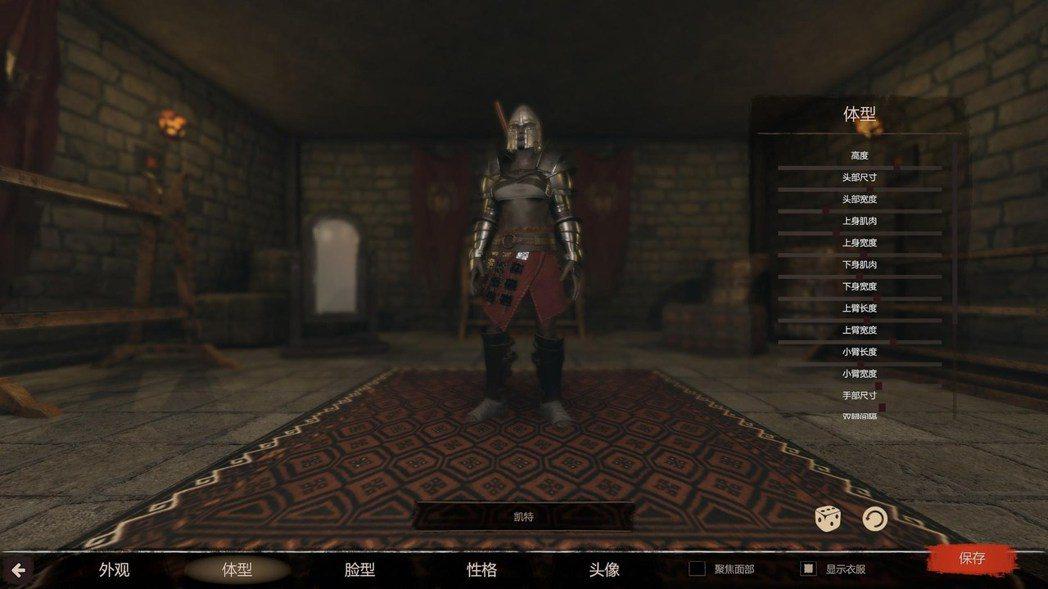 除了裝備外觀,還能針對身高、體型、臉型等細部調整,每個角鬥士都獨一無二。