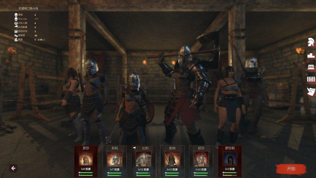 一步步訓練出強大的鬥士,在組隊去參加比賽。