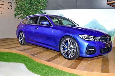 BMW 3系列Touring台灣亮相 售價236萬起