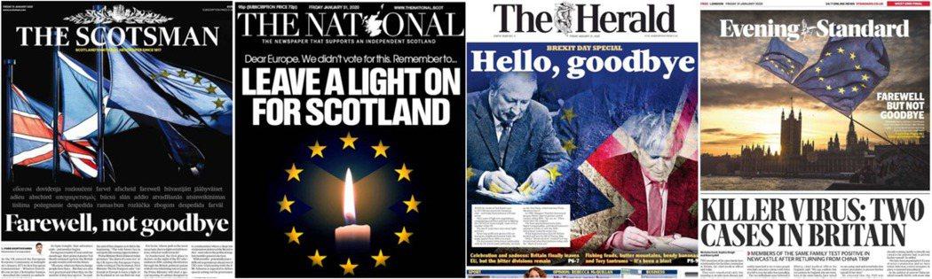 「請為蘇格蘭留一盞燈。」圖為1月31日英國正式脫歐的歷史時刻,蘇格蘭各報頭條。 ...