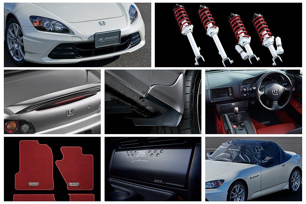 Honda S2000 20th Anniversary Prototype套件...