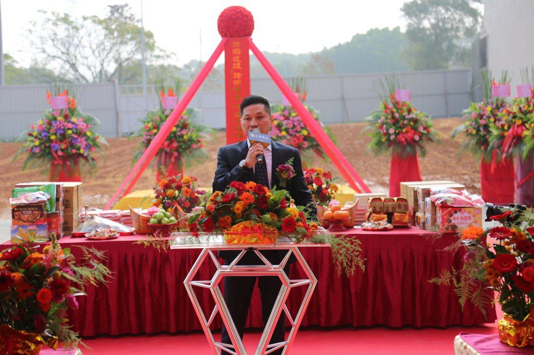 詮國臻品動土儀式,董事長李欽泗現場致詞。