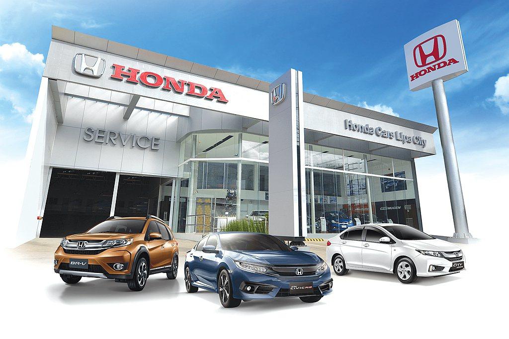日本Honda汽車宣布將終止菲律賓新車產線。 圖/Honda提供