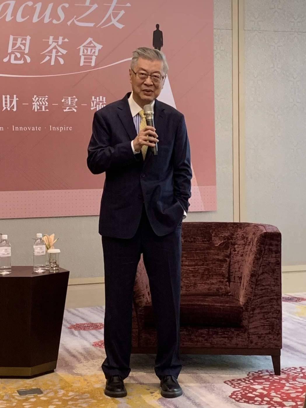 行政院前院長陳冲。圖/新世代金融基金會提供