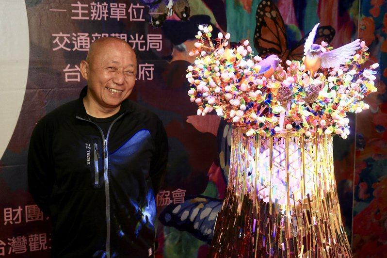 2020台灣燈會在藝術家林舜龍率領下,主燈「森生守護-光之樹」為名,結合在地元素,並串聯花博特色。本報資料照片