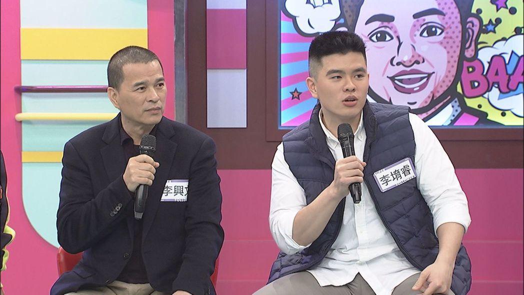 李興文(左)帶兒子李堉睿上中天「小明星大跟班」。圖/中天提供