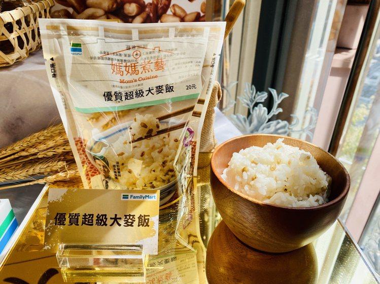 將超級大麥與台南11號米黃金比例調配的優質超級大麥飯,方便消費者輕鬆在家開伙。記...