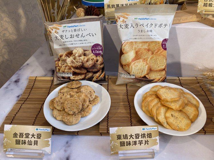 除了鮮食,全家也引進兩款日本全家暢銷零食東鳩大麥烘焙鹽味洋芋片、金吾堂大麥鹽味仙...