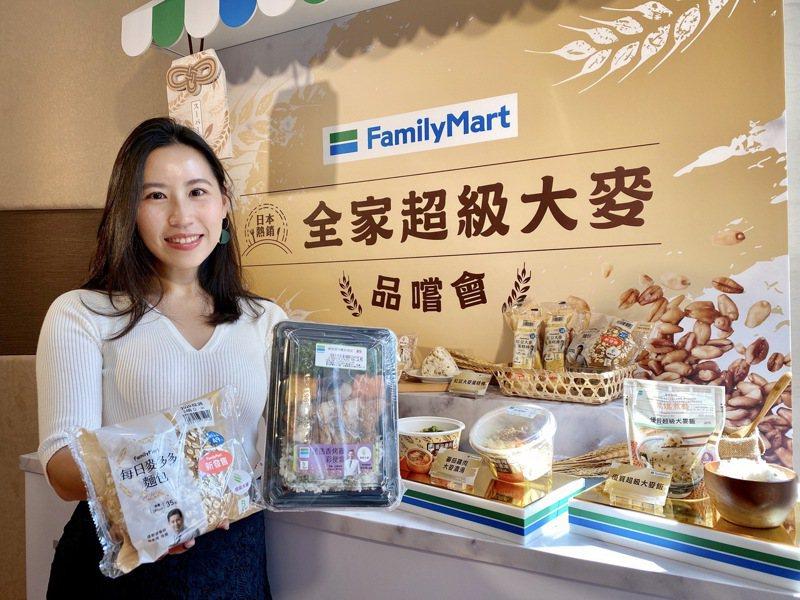 全家宣布導入風靡日本的超級食物「超級大麥」,首波推出8款鮮食和2款日本全家熱銷零食。記者黃筱晴/攝影