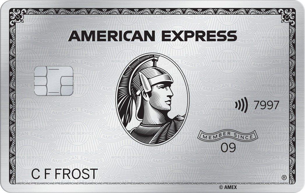美國運通簽帳白金卡推出金屬版。圖/美國運通提供