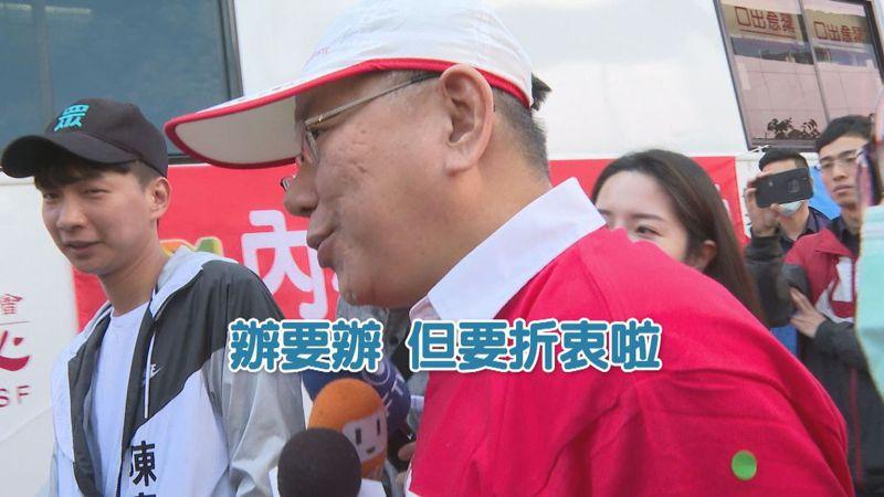 一年一度的大甲媽祖遶境,將於3月19日開始起跑,台北市長柯文哲今天早上出席台北內湖科技園區發展協會舉辦的「內科千人捐血活動」被問到時就說,「辦要辦但要折衷,要modify(調整),看怎麼比較安全啦」。記者顏凱勗攝影