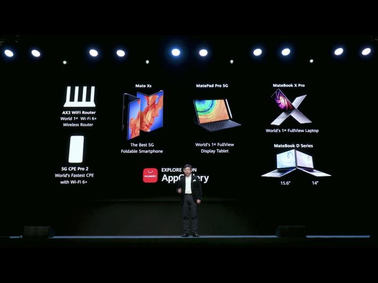 華為於西班牙巴賽隆納發表全新升級的全場景智慧生活戰略,首發多款5G全場景智慧終端...