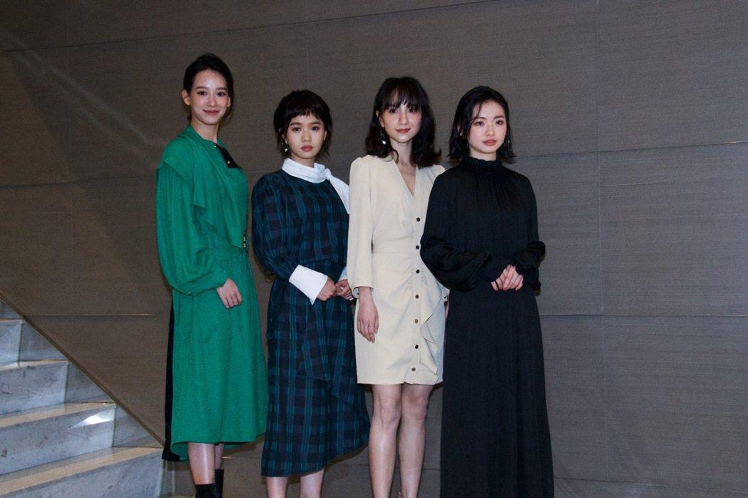 孟耿如(左起)、嚴正嵐、張寗以及詹宛儒出席「女鬼橋」聯訪。圖/傳影互動提供