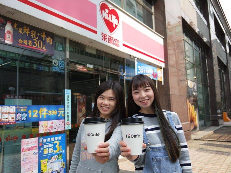 萊爾富於228連假推出期間限定咖啡優惠,2月28日至3月1日購買Hi Cafe中...