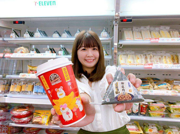 7-ELEVEN將於2月26日至3月10日推出一次購買2杯CITY系列飲品大杯以...