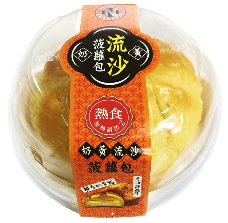 7-ELEVEN「奶黃流沙菠蘿包」,售價49元,數量有限售完為止。圖/7-ELE...