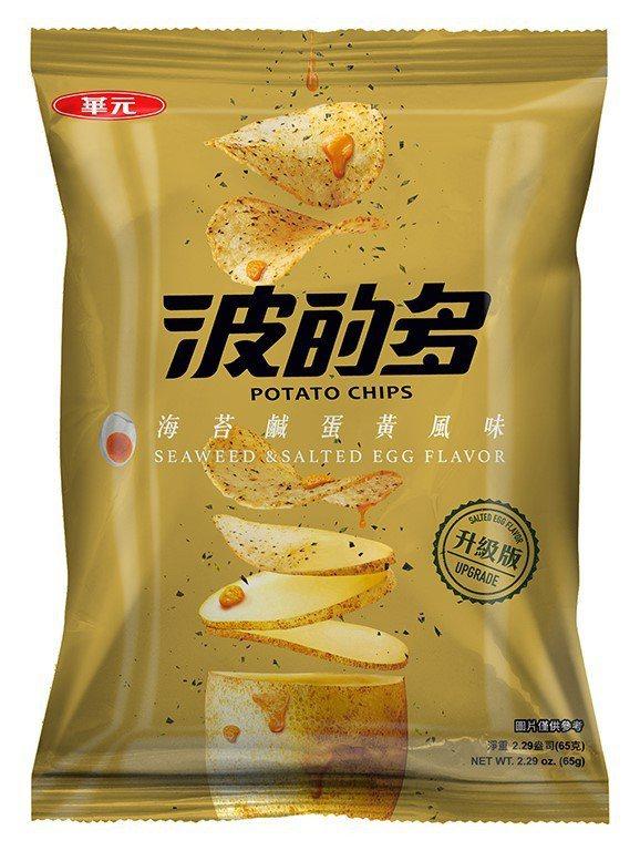 波的多洋芋片-海苔鹹蛋黃風味,售價30元,7-ELEVEN獨家。圖/7-ELEV...