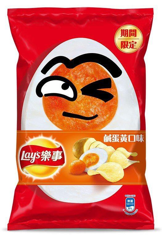 樂事鹹蛋黃味洋芋片,售價45元,7-ELEVEN獨家。圖/7-ELEVEN提供