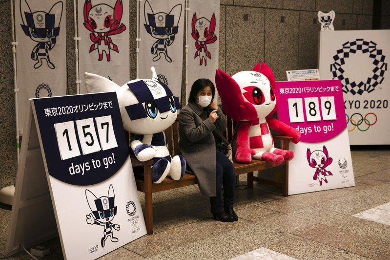 原定七月登場的東京奧運可能受到新冠肺炎疫情(COVID-19)影響,最晚得在五月底決定是否取消或是延期辦理,中華奧會目前仍依照原定計劃進行組隊程序。 美聯社