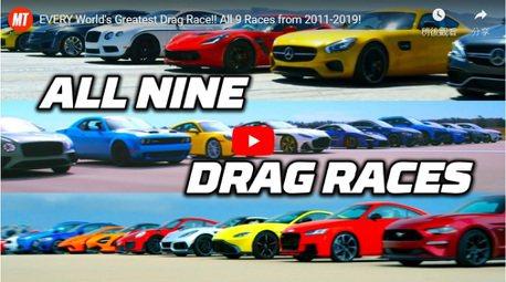 影/連續9場的世界最速之戰! Ferrari竟輸給了四門房車?