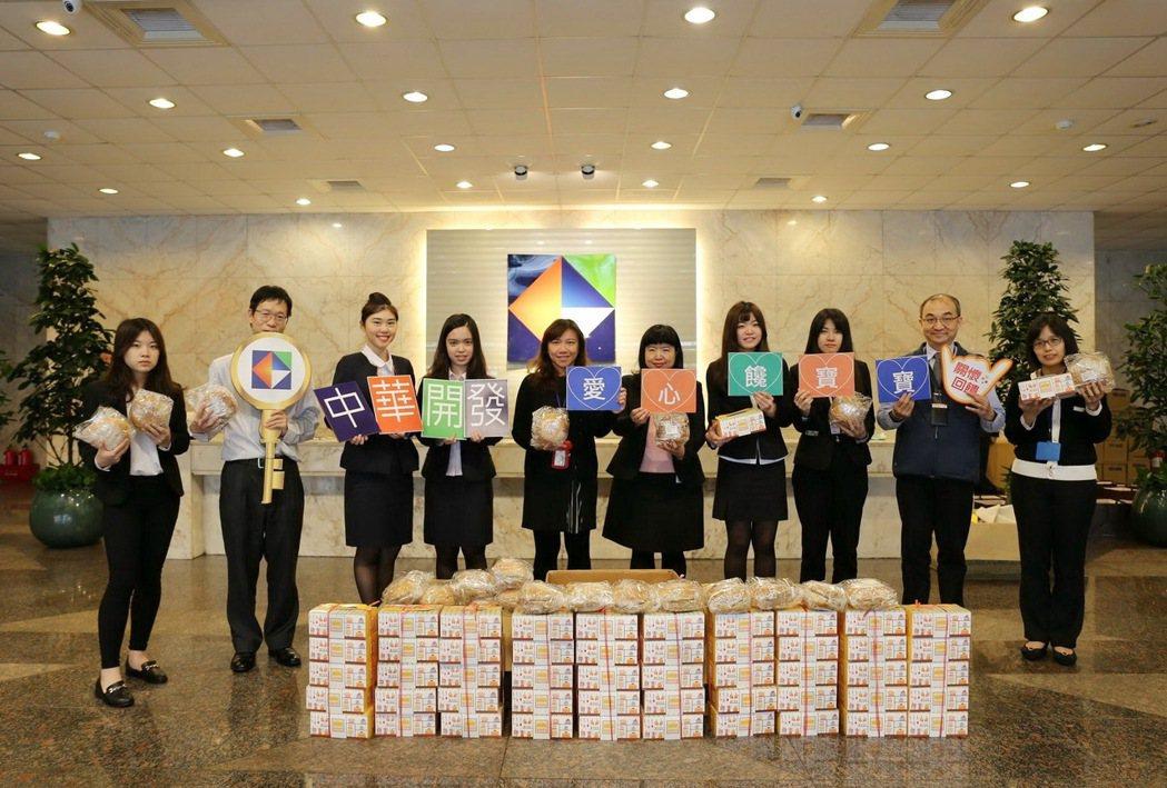 中華開發金控「愛心饞寶寶」活動,連續七年支持華光社會福利基金會附屬「磊質複合式庇...