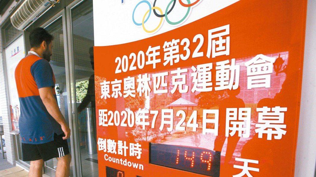 新冠肺炎疫情嚴峻,國際奧委會最資深委員表示如果日本疫情無法得到控制,有可能取消今...