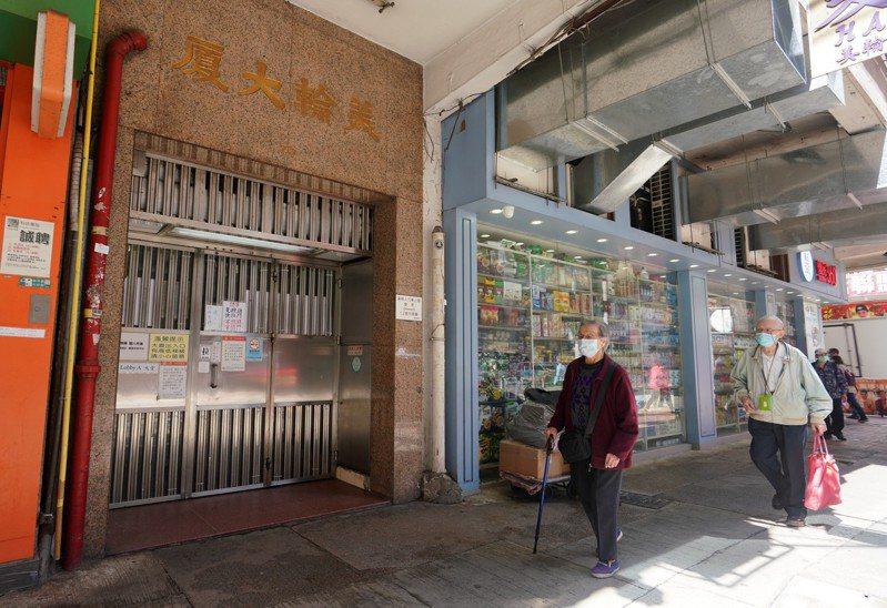 曾到訪美輪大廈「福慧精舍」佛堂的多名香港民眾被確診新冠肺炎。 中通社
