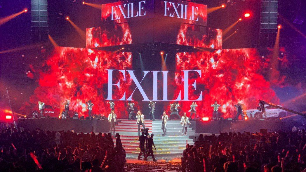 EXILE。圖/擷自臉書