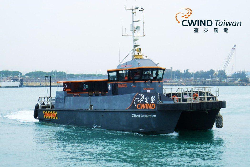 臺英風電的堅定號工作船。 茵康國際/提供