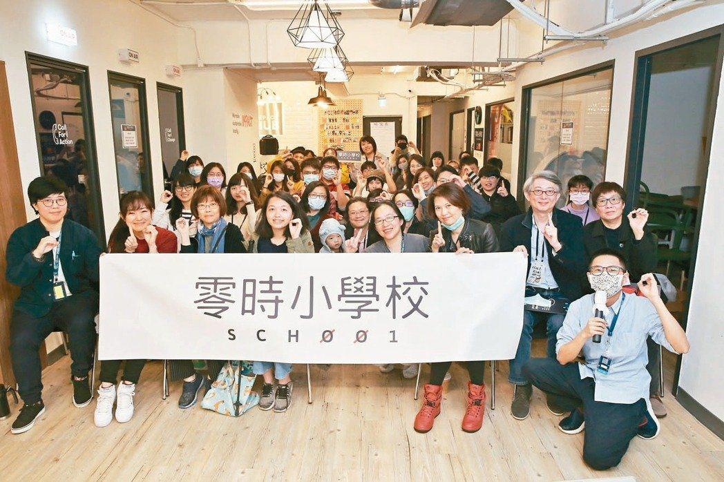 聯合報願景工程與g0v合作舉辦「零時小學校」工作坊。 記者曾原信/攝影