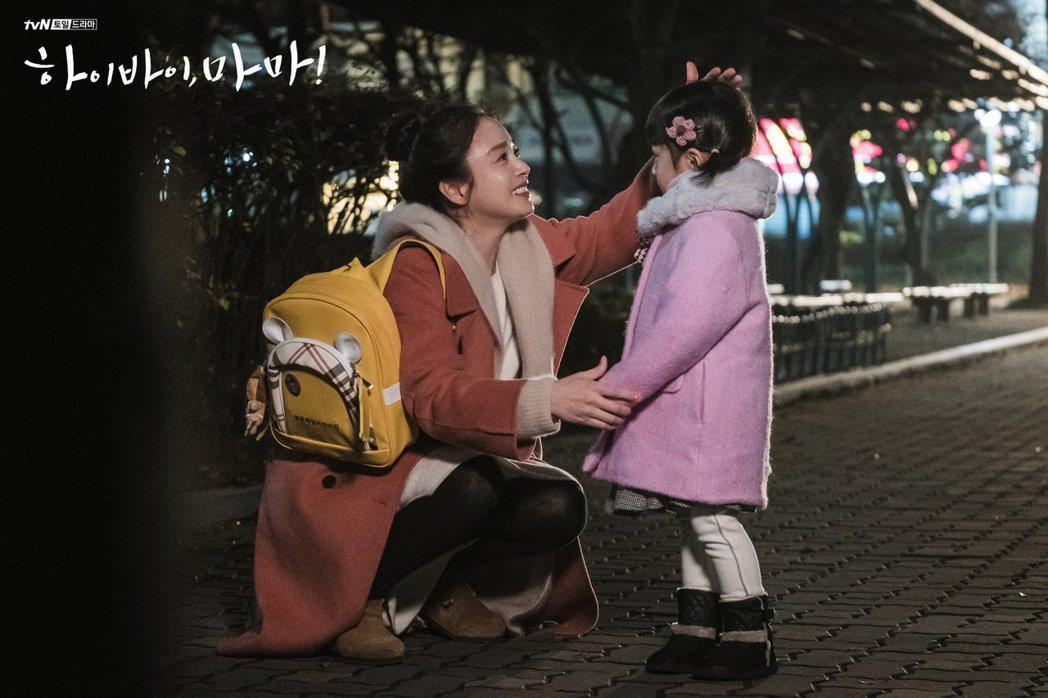 圖/擷自tvN官方臉書