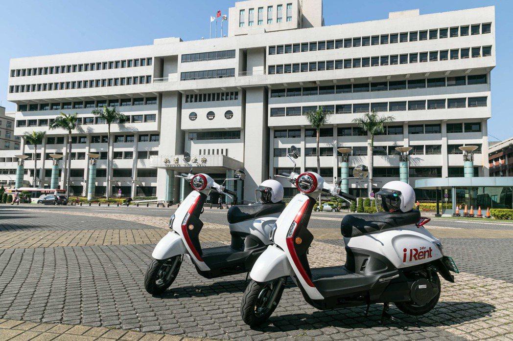 Rent共享電動機車於6都(雙北市、桃園市、台中市、台南市及高雄市)營運,現行收...