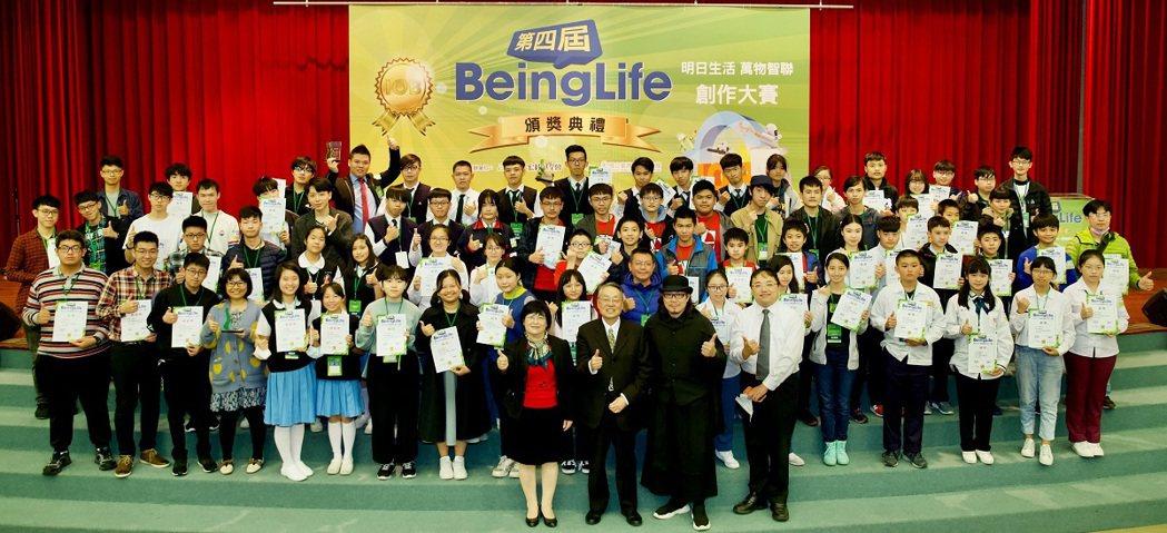 第四屆BeingLife創作大賽募集將近400件作品創下歷年新高紀錄,主辦單位宏...