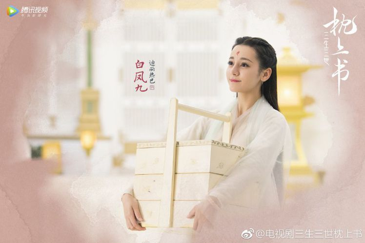 圖/柯夢波丹提供《三生三世枕上書》微博